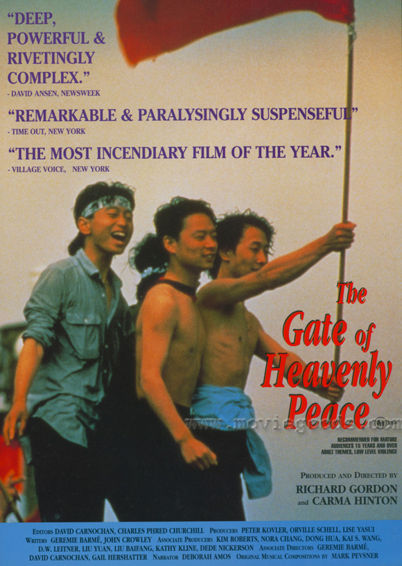 The-gate-of-heavenly-peace-movie-poster-1995-1020387147