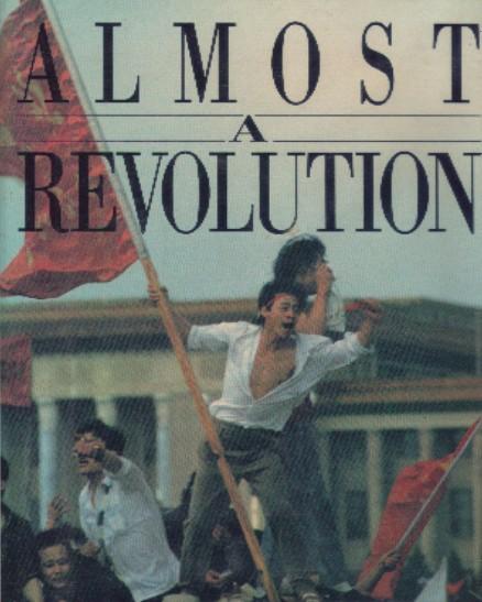 Almostarevolution.jpg